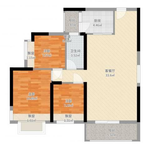 怡翠宏�3室2厅1卫1厨94.00㎡户型图