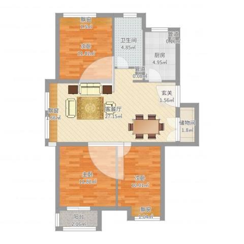 星海假日3室2厅1卫1厨93.00㎡户型图