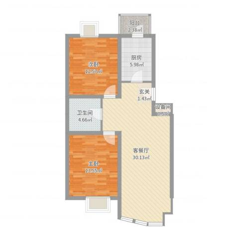 观景园2室2厅1卫1厨87.00㎡户型图