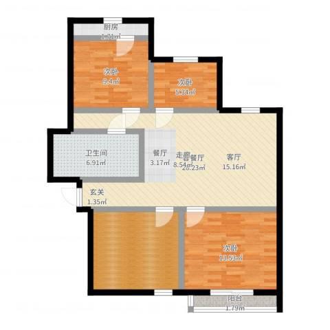 京惠花园3室2厅1卫1厨99.00㎡户型图