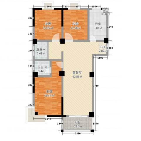 东城E-house3室2厅2卫1厨131.00㎡户型图