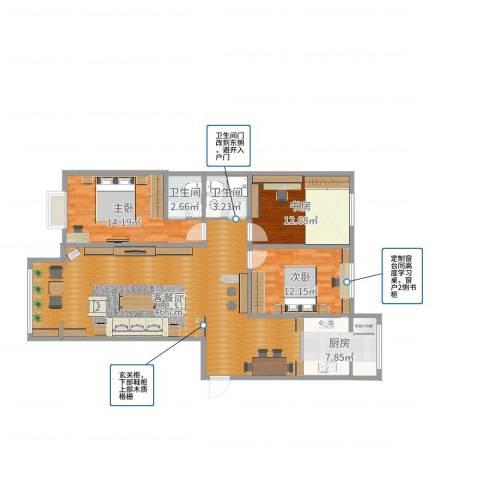 鹿鸣苑3室2厅2卫1厨124.00㎡户型图