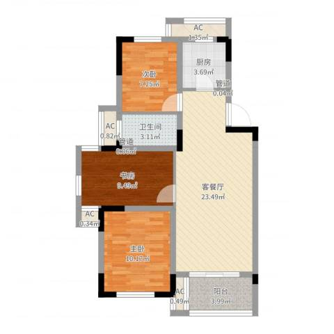 巴比伦国际广场3室2厅1卫1厨80.00㎡户型图