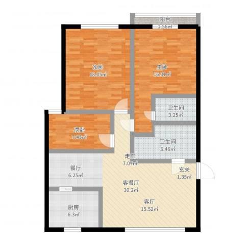 京惠花园3室2厅2卫1厨112.00㎡户型图