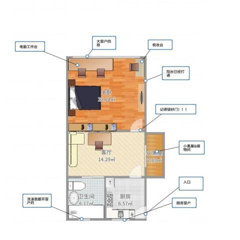 彭浦新村1室1厅1卫1厨66.00㎡户型图
