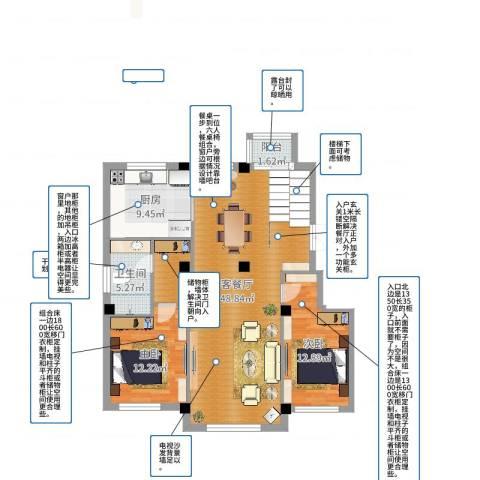 佳地花园2室2厅1卫1厨113.00㎡户型图