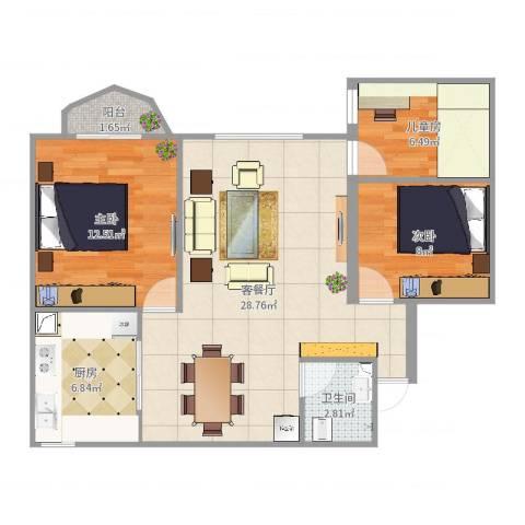 水墨庭院3室2厅1卫1厨84.00㎡户型图