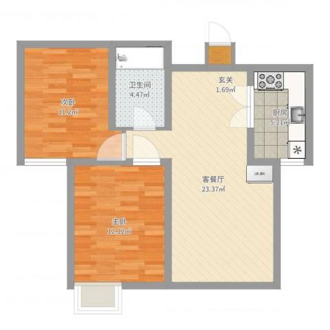 金地格林棕榈苑2室2厅1卫1厨71.00㎡户型图