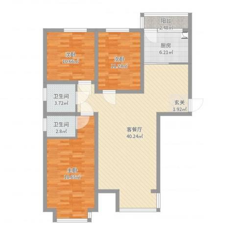闽辉禧瑞都二期3室2厅2卫1厨120.00㎡户型图