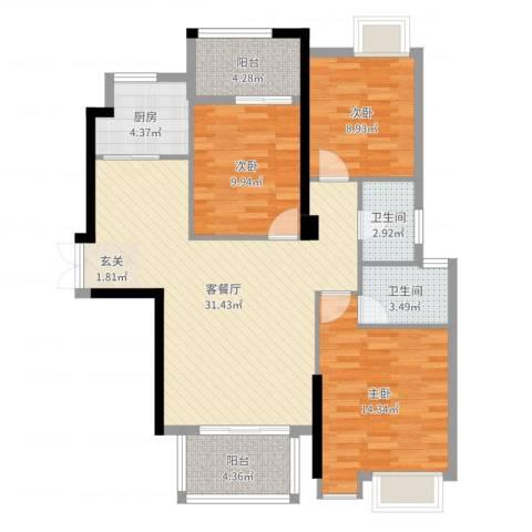 中茵蔚蓝国际3室2厅2卫1厨105.00㎡户型图