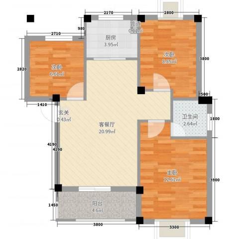 龙腾花园3室2厅1卫1厨67.00㎡户型图
