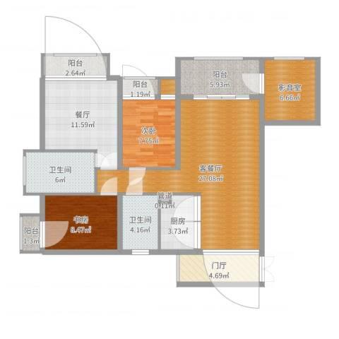 雅庭院2室3厅2卫1厨115.00㎡户型图