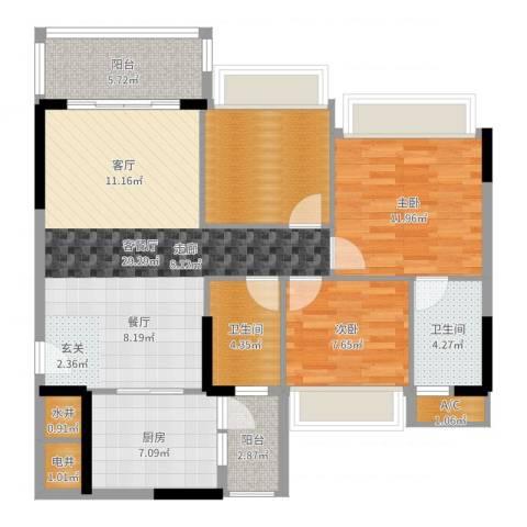 万好美域2室2厅2卫1厨106.00㎡户型图