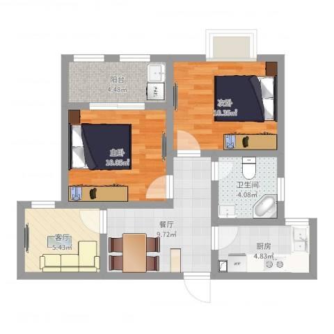 广福花园2室2厅1卫1厨61.00㎡户型图