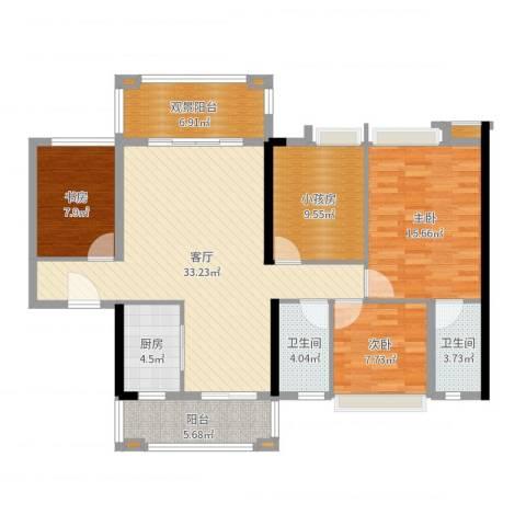中源明珠3室1厅2卫1厨124.00㎡户型图