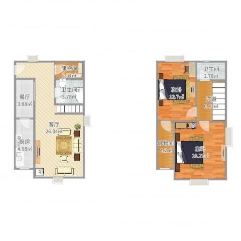 阳光100北园2室2厅2卫1厨104.00㎡户型图