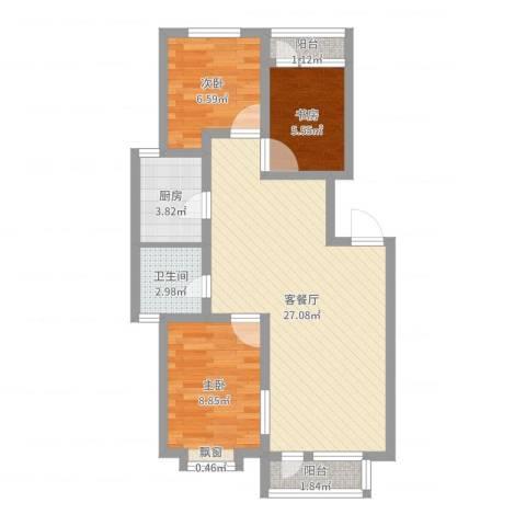 米东新城3室2厅1卫1厨72.00㎡户型图