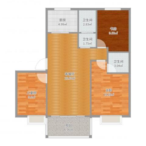 星光东昌丽都3室2厅3卫1厨97.00㎡户型图