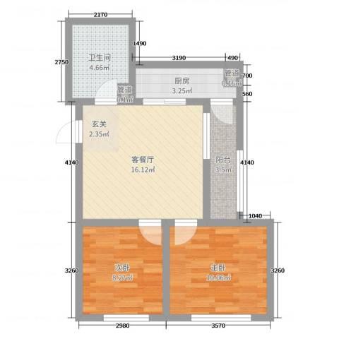永华新城2室2厅1卫1厨70.00㎡户型图