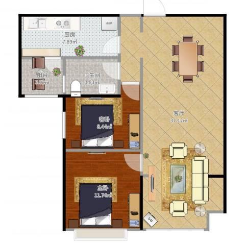 恒大名都2室1厅1卫1厨90.00㎡户型图