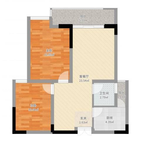 泰鑫・现代城2室2厅1卫1厨76.00㎡户型图
