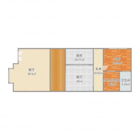 尚湖玫瑰园1室2厅1卫1厨151.00㎡户型图