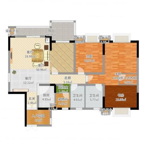 上海城三期天域2室1厅2卫1厨165.00㎡户型图