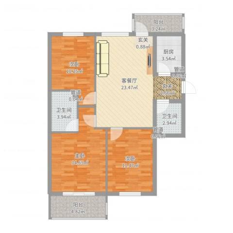 津港国际3室2厅2卫1厨98.00㎡户型图