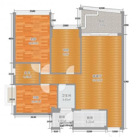 中怡城市花园3室2厅1卫2厨124.00㎡户型图