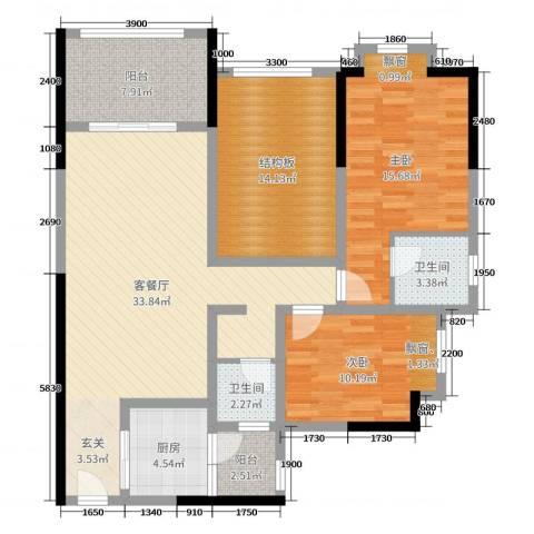 滨江翡翠城2室2厅2卫1厨106.00㎡户型图