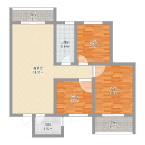 碧玺华庭3室2厅1卫1厨99.00㎡户型图