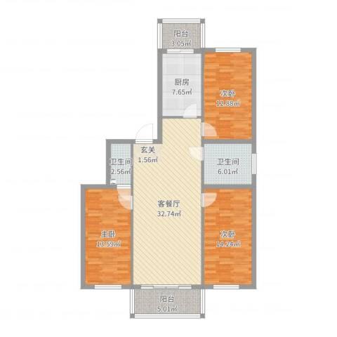 信恒花园3室2厅2卫1厨122.00㎡户型图