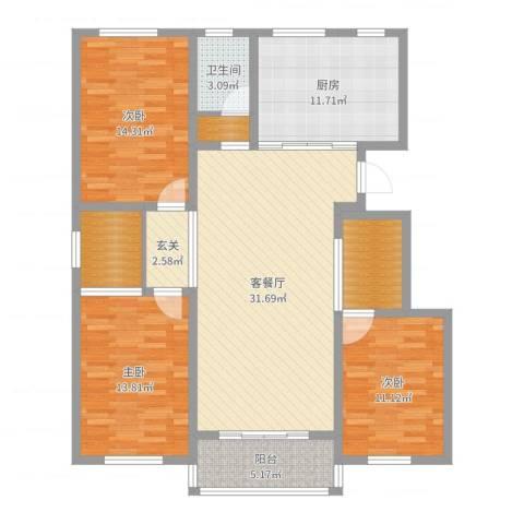 港电家园3室2厅1卫1厨128.00㎡户型图