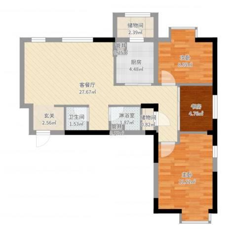 万科蓝山3室2厅1卫1厨82.00㎡户型图