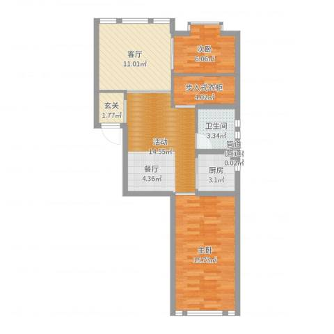 中道山水御园2室1厅1卫1厨75.00㎡户型图