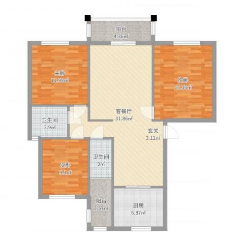 玉兰香苑3室2厅2卫1厨113.00㎡户型图