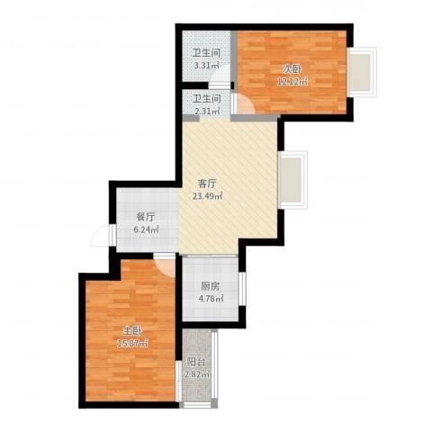 滨东花园二期2室1厅1卫1厨78.00㎡户型图