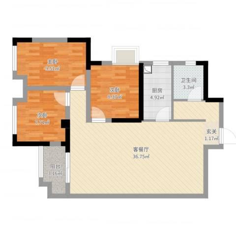 观庭金色世家3室2厅1卫1厨92.00㎡户型图