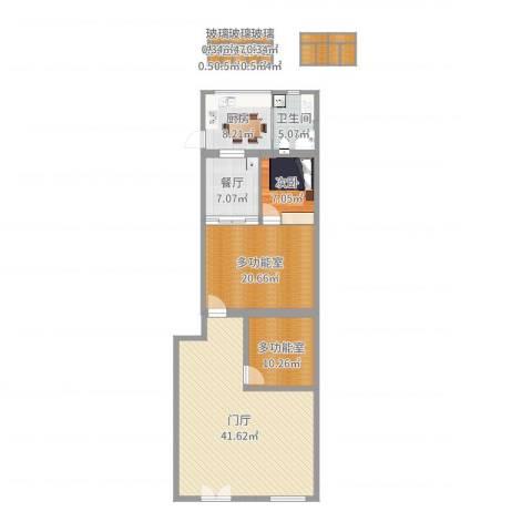 果园星城1室1厅1卫1厨134.00㎡户型图