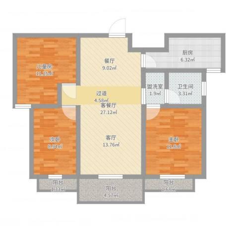 山河佳苑3室4厅1卫1厨98.00㎡户型图