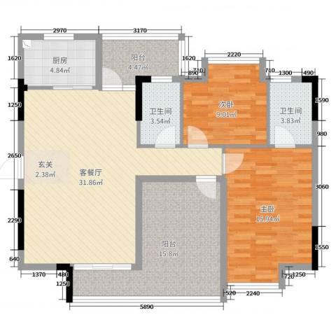 盈富馨园2室2厅2卫1厨98.00㎡户型图