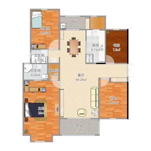 祥源城4室1厅2卫1厨154.00㎡户型图