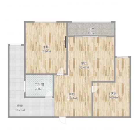 临江佳园2室1厅1卫1厨81.00㎡户型图