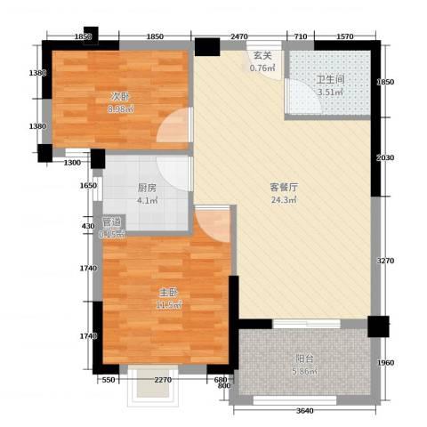 海滨壹号2室2厅1卫1厨73.00㎡户型图