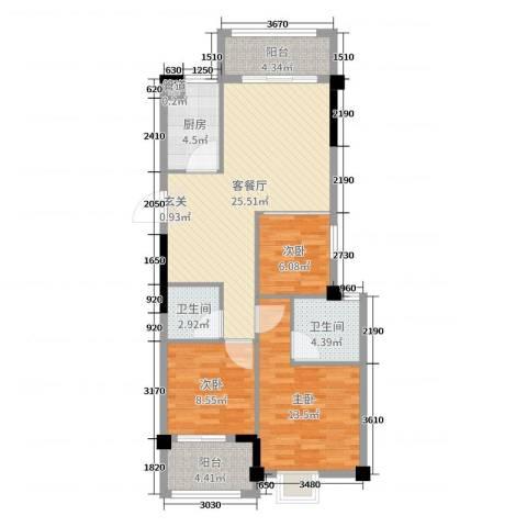 海滨壹号3室2厅2卫1厨94.00㎡户型图