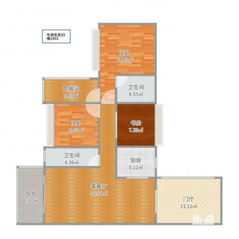 中原名苑3室2厅2卫1厨125.00㎡户型图
