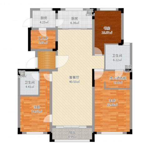 长春壹号院3室2厅2卫2厨153.00㎡户型图