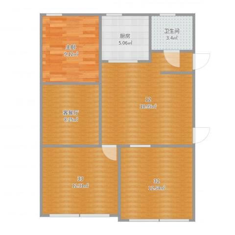 大有北里1室2厅1卫1厨87.00㎡户型图