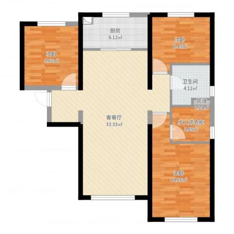 华远海蓝城3室2厅1卫1厨100.00㎡户型图