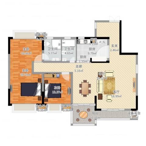 上海城三期天域2室1厅2卫1厨167.00㎡户型图